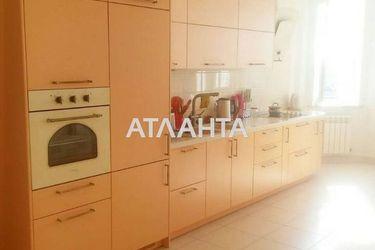 Изображение 4 — продается 1-комнатная в Черноморске: 65000 у.е.