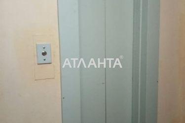 Изображение 9 — продается 3-комнатная в Приморском районе: 49000 у.е.
