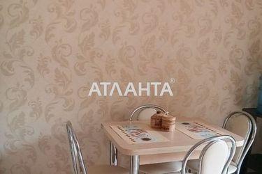 Изображение 3 — продается 1-комнатная в Суворовском районе: 43000 у.е.