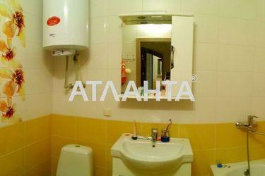 Изображение 5 — продается 1-комнатная в Суворовском районе: 43000 у.е.