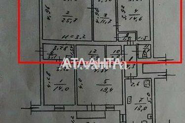 Изображение 2 — продается коммунальная в Приморском районе: 39000 у.е.