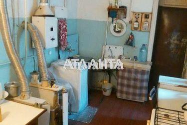 Изображение 3 — продается коммунальная в Приморском районе: 39000 у.е.