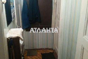 Изображение 7 — продается коммунальная в Приморском районе: 39000 у.е.