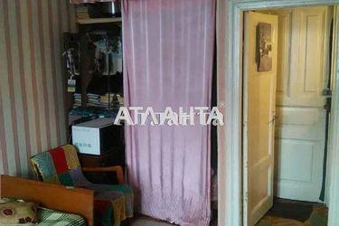 Изображение 9 — продается коммунальная в Приморском районе: 39000 у.е.