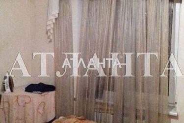 Изображение 5 — продается 2-комнатная в Малиновском районе: 50000 у.е.