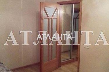 Изображение 6 — продается 2-комнатная в Малиновском районе: 50000 у.е.
