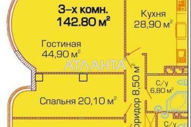 Изображение 2 — продается 3-комнатная в Киевском районе: 123000 у.е.