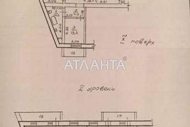Изображение 14 — продается многокомнатная в Приморском районе: 185000 у.е.