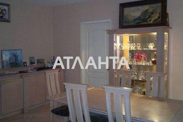 Изображение 3 — продается многокомнатная в Приморском районе: 115000 у.е.
