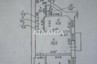 Изображение 3 — продается 3-комнатная в Приморском районе: 80000 у.е.
