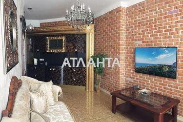 Изображение 2 — продается 1-комнатная в Приморском районе: 130000 у.е.