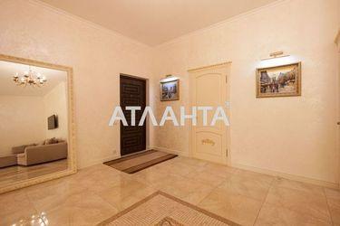 Изображение 10 — продается 3-комнатная в Приморском районе: 175000 у.е.