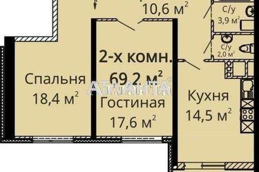 Изображение 2 — продается 2-комнатная в Приморском районе: 60000 у.е.