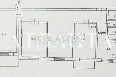 Изображение 2 — продается многокомнатная в Малиновском районе: 46000 у.е.