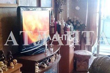 Изображение 5 — продается многокомнатная в Малиновском районе: 46000 у.е.