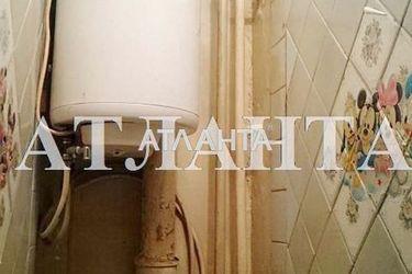 Изображение 9 — продается многокомнатная в Малиновском районе: 46000 у.е.