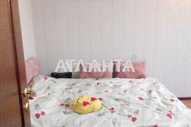 Изображение 3 — продается многокомнатная в Киевском районе: 83500 у.е.
