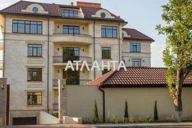 Изображение 7 — продается 2-комнатная в Киевском районе: 153700 у.е.