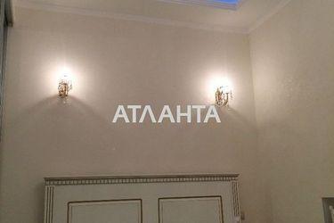 Изображение 3 — продается 2-комнатная в Приморском районе: 75000 у.е.