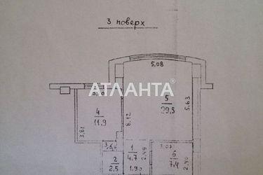 Изображение 10 — продается 2-комнатная в Приморском районе: 100000 у.е.