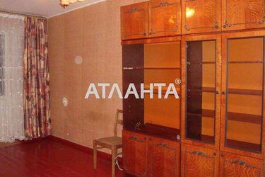 Изображение 2 — продается 3-комнатная в Черноморском: 29000 у.е.