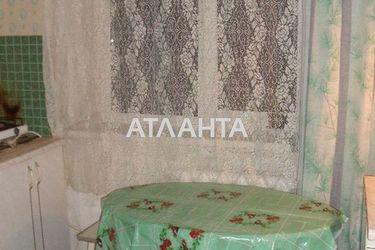 Изображение 4 — продается 3-комнатная в Черноморском: 29000 у.е.