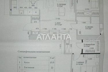 Изображение 10 — продается 3-комнатная в Приморском районе: 290000 у.е.