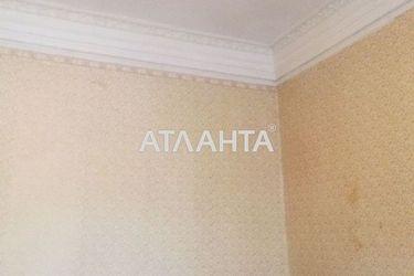 Изображение 3 — продается 3-комнатная в Малиновском районе: 40000 у.е.