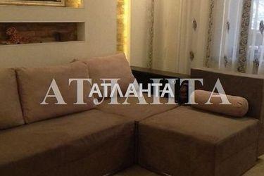 продается 3-комнатная в Киевском районе — 61000 у.е.