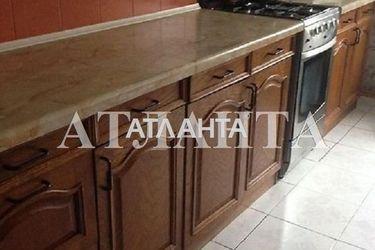 Изображение 5 — продается 3-комнатная в Киевском районе: 61000 у.е.