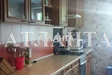 Изображение 12 — продается 3-комнатная в Киевском районе: 61000 у.е.