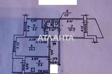 Изображение 17 — продается 3-комнатная в Киевском районе: 61000 у.е.
