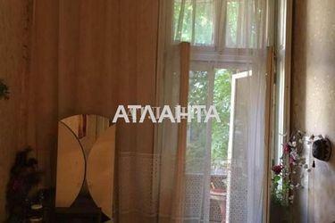 Изображение 14 — продается коммунальная в Приморском районе: 58000 у.е.
