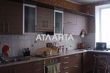 продается 3-комнатная в Черноморске — 89000 у.е.