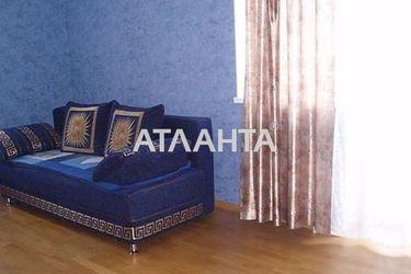 Изображение 2 — продается 3-комнатная в Черноморске: 89000 у.е.
