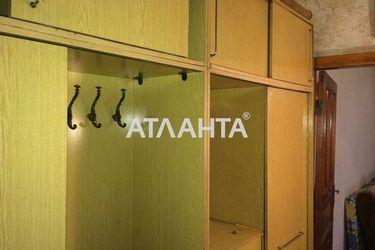 Изображение 9 — продается 3-комнатная в Киевском районе: 39000 у.е.