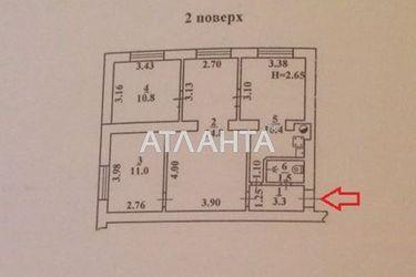 Изображение 2 — продается 3-комнатная в Киевском районе: 39000 у.е.