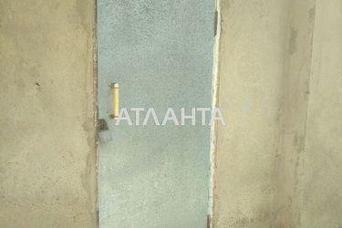 Изображение 4 — продается коммунальная в Малиновском районе: 17000 у.е.