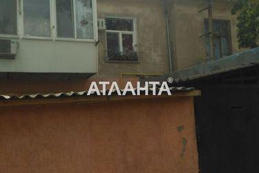 Изображение 5 — продается коммунальная в Малиновском районе: 17000 у.е.