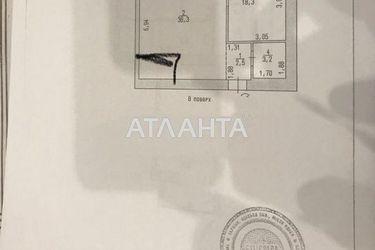 Изображение 3 — продается многокомнатная в Приморском районе: 130000 у.е.