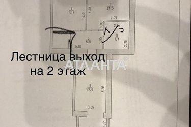 Изображение 4 — продается многокомнатная в Приморском районе: 130000 у.е.