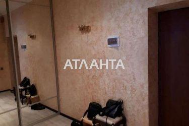 Изображение 9 — продается 2-комнатная в Черноморске: 70000 у.е.