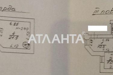 Изображение 8 — продается 2-комнатная в Приморском районе: 45000 у.е.