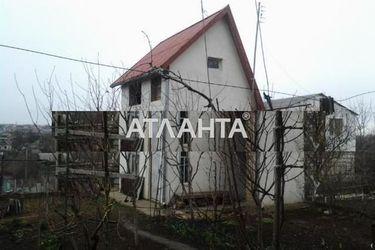 Изображение 4 — продается дом в Великодолинском: 80000 у.е.