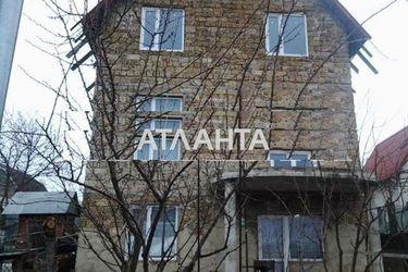Изображение 7 — продается дом в Великодолинском: 80000 у.е.
