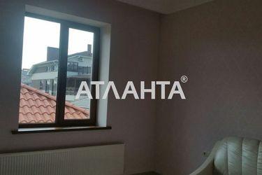 Изображение 4 — продается дом Мизикевича (Лиманка): 300000 у.е.