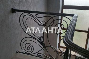 Изображение 6 — продается дом Мизикевича (Лиманка): 300000 у.е.