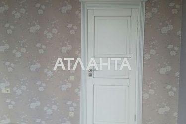 Изображение 8 — продается дом Мизикевича (Лиманка): 300000 у.е.