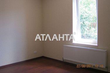 Изображение 4 — продается дом в Лесках: 140000 у.е.