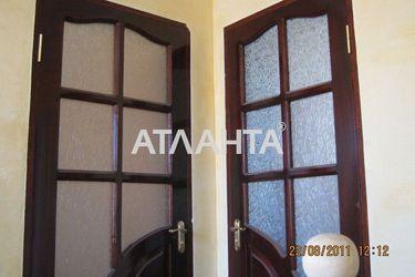 Изображение 3 — продается дом в Лесках: 140000 у.е.